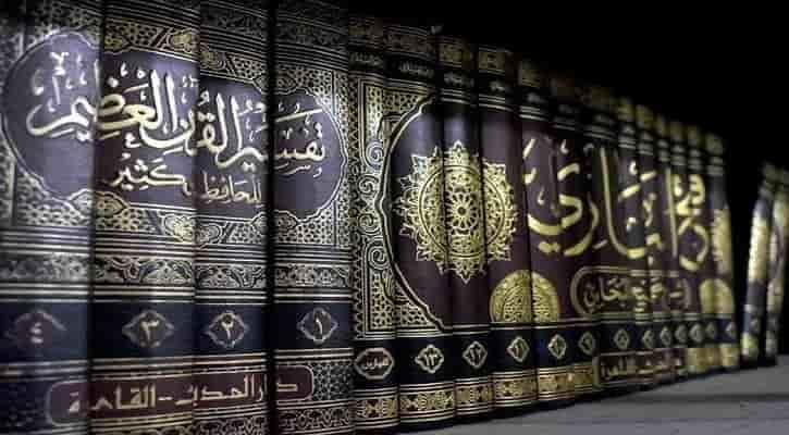 হাদিস সমূহের ভুল ঢাকতে ইসলামিস্টদের দেওয়া ব্যাখ্যার সীমাবদ্ধতা