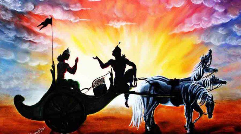 মহাভারতে জাতিভেদ- পর্ব ১
