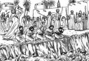 বনূ কুরায়যা অভিযান | ইবনে হিশাম