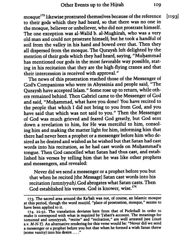 শয়তানের আয়াত
