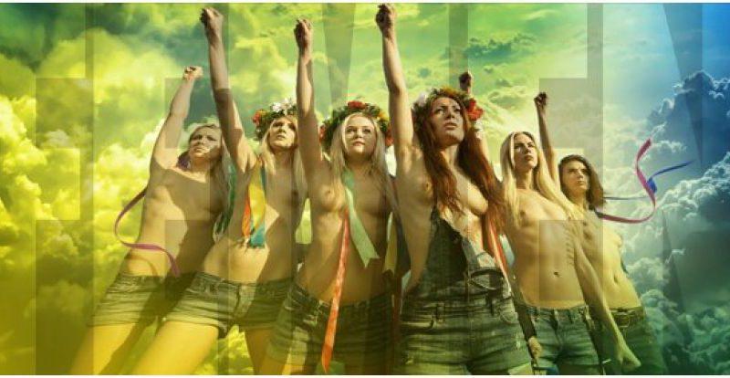 ফেমেন – পুরুষতন্ত্র, ধর্ম এবং প্রথা বিরোধিতার অধিকার | 18+