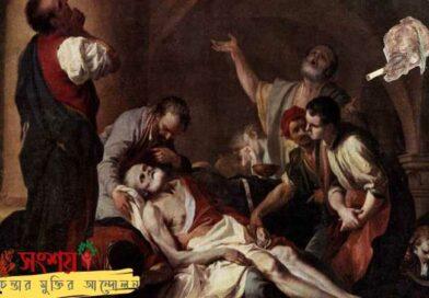 নবী মুহাম্মদের করুন মৃত্যু